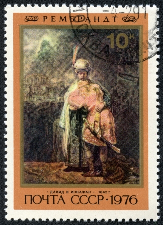 rembrandt: USSR - CIRCA 1976  A stamp printed in the USSR shows a painting  David and Ionafan  by Rembrandt, circa 1976 Editorial