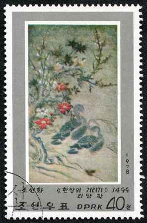 DPR KOREA - CIRCA 1978  A stamp printed in DPR KOREA shows Chinese Painting, circa 1978 Stock Photo - 19480546