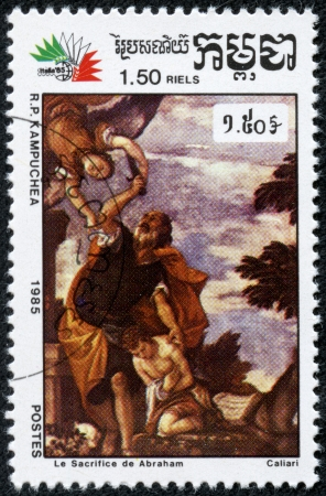 martyrdom: KAMPUCHEA - CIRCA 1985  A stamp printed in Kampuchea  Cambodia  shows a painting  Martyrdom of St  Peter Martyr  by Domenichino with the same inscription, from series  Italian painting , circa 1985 Editorial