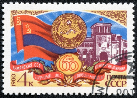 armenian: SOVIET UNION - CIRCA 1980  A stamp printed by the Soviet Union Post is for the 60th anniversary of the Armenian soviet socialistic republic, circa 1980