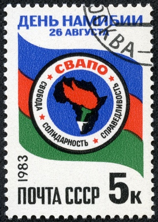 RUSSIA - CIRCA 1983  A stamp printed in USSR, shows Africa, devoted to Day of Namibia, circa 1983 photo