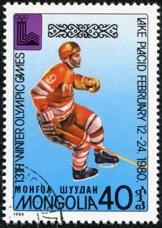 placid: MONGOLIA - CIRCA 1980 stamp printed by Mongolia, shows Lake Placid 80 Emblem, Ice hockey, circa 1980