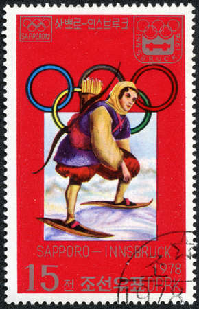 KOREA DPR - CIRCA 1978  stamp printed by Korea DPR, shows Winter Olympic Games, Sapporo-Innsbruck, Hunter on skis, circa 1978