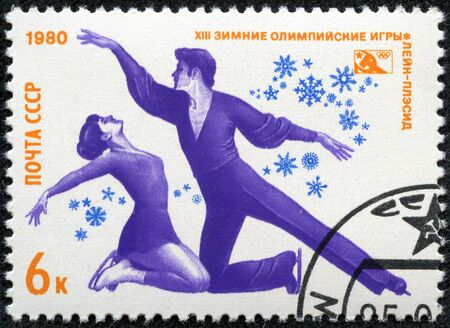 USSR-CIRCA 1980  A stamp printed in the USSR, dedicated XIII Winter Olympic Games, Lake Placid, figure skating, circa 1980