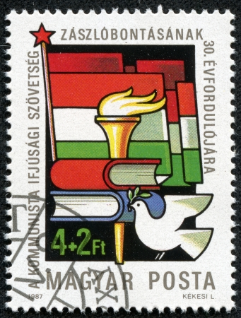 HUNGARY - CIRCA 1987  stamp printed by Hungary, shows National Communist Youth League, 30th Anniversary, circa 1987 Stock Photo - 19886028