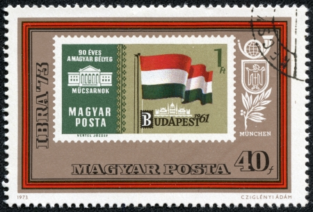 HUNGARY - CIRCA 1973  stamp printed by Hungary, shows stamp, flag and IBRA emblem, circa 1973 Stock Photo - 19885670