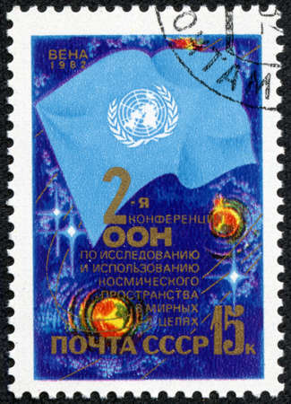 RUSSIA - CIRCA 1982  stamp printed by Russia, shows Outer Space, UN flag, circa 1982 photo