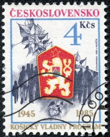 czechoslovak: CZECHOSLOVAKIA - CIRCA 1985  a stamp printed by Czechoslovakia shows Coats of Arms of Czechoslovak towns, circa 1985