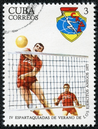 philately: CUBA - CIRCA 1977  A stamp printed in CUBA shows weightlifter, with inscription and name of series  IV Military Spartakiad, 1977 , circa 1977