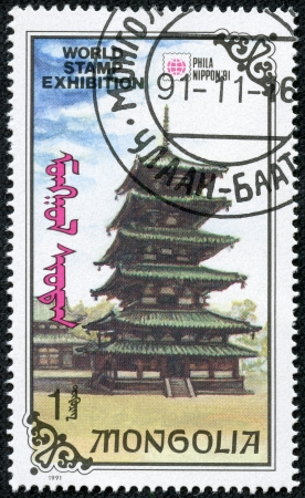 MONGOLIA - CIRCA 1991  stamp printed by Mongolia, shows Pagoda, circa 1991 Stock Photo - 20345128