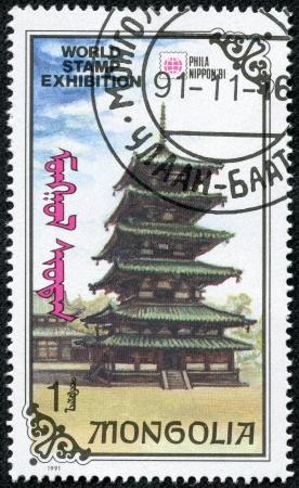 MONGOLIA - CIRCA 1991  stamp printed by Mongolia, shows Pagoda, circa 1991 Stock Photo - 20345128
