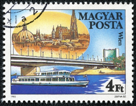 HUNGARY - CIRCA 1985  stamp printed by Hungary, shows Arpad Bridge in Budapest, circa 1985 Stock Photo - 20289363