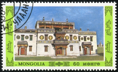MONGOLIA - CIRCA 1986  A stamp printed by Mongolia, shows Eastern Architecture, circa 1988 Stock Photo - 20289328
