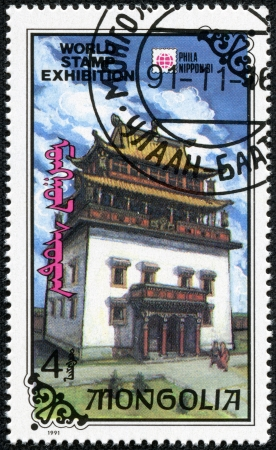 MONGOLIA - CIRCA 1986  stamp printed by Mongolia, shows Mongolian building, circa 1986 Stock Photo - 20289327
