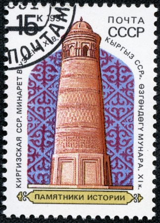 kirgizia: USSR - CIRCA 1991  A stamp printed in USSR  Russia  shows Moslem Tower Uzgen, Kirghizia, with the same inscription, from the series  Historic Monuments , circa 1991