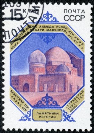 mailmen: USSR - CIRCA 1989  stamp printed in USSR shows Mausoleum of Khoja Ahmed, Turkestan, circa 1989 Editorial