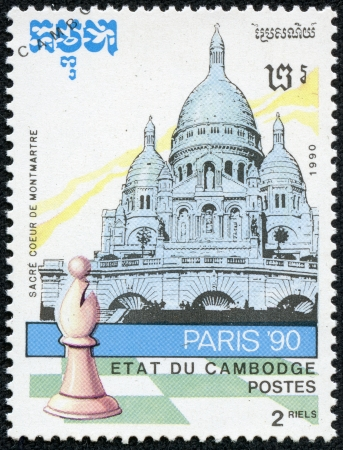 CAMBODIA - CIRCA 1990  stamp printed by Cambodia, shows Chess piece and Sacre Coeur, circa 1990 Stock Photo - 20289369