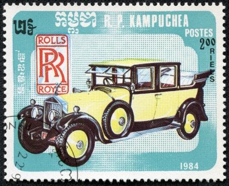 KAMPUCHEA - CIRCA 1984  A stamp printed in Kampuchea showing vintage car, circa 1984 Editorial
