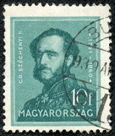 szechenyi: HUNGARY - CIRCA 1932  A stamp printed in Hungary, shows portrait Count Stephen Szechenyi  1791-1860 , circa 1932