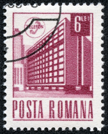 stempeln: ROMANIA - CIRCA 1971  A stamp printed in Romania shows Postal Ministry, Bucharest, circa 1971  Editorial