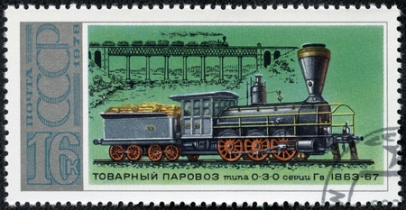 USSR - CIRCA 1978  A stamp printed in the USSR  Russia  showing Locomotive with the inscription  Cargo steam locomotive 0-3-0 series Gv-1863-67 , from the series  Locomotives a mp;a mp;q uot;, circa 1978