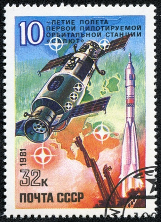 USSR - CIRCA 1981  A stamp printed in the USSR, shows Salyut Orbital Space Station, circa 1981