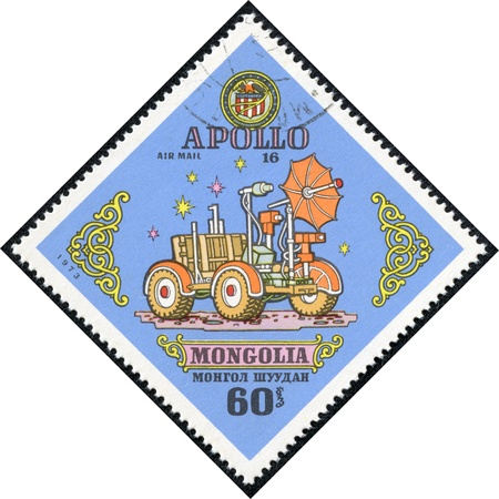 MONGOLIA - CIRCA 1973  A stamp printed by Mongolia, shows Apollo 16 moon rover, circa 1973