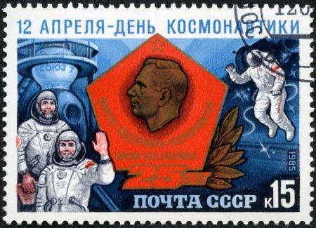 yuri: USSR - CIRCA 1985  A stamp printed in USSR, shows Yuri Gagarin, Center Gagarin Cosmonaut Training , April 12 Day of Cosmonautics, circa 1985