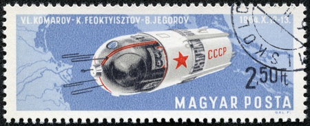 HUNGARY - CIRCA 1966  A stamp printed by Hungary, shows Space craft, Voskhod, circa 1966