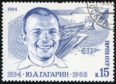 yuri: RUSSIA - CIRCA 1984  A postage stamp printed by Soviet Union shows image portrait of famous Soviet pilot and cosmonaut Yuri Gagarin, circa 1984