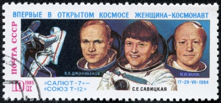 USSR - CIRCA 1985  An airmail stamp printed in USSR shows spacemen, series, circa 1985