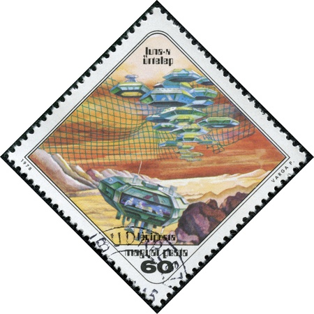 pal: HUNGARY - CIRCA 1978  A stamp printed in Hungary shows Paintings Moon settlement, with the same inscription, from the series  Science Fiction Paintings by Pal Varga  , circa 1978 Editorial