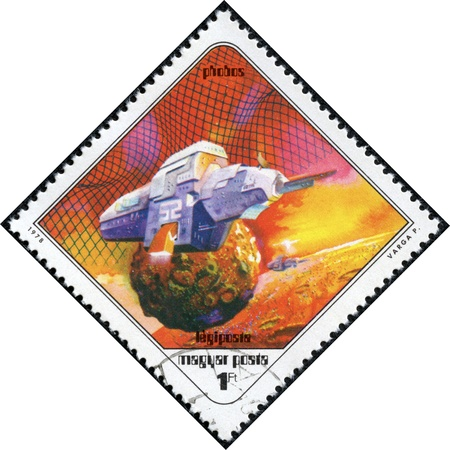 pal: HUNGARY - CIRCA 1978  A stamp printed in Hungary shows Paintings Spaceship near Phobos, with the same inscription, from the series  Science Fiction Paintings by Pal Varga , circa 1978
