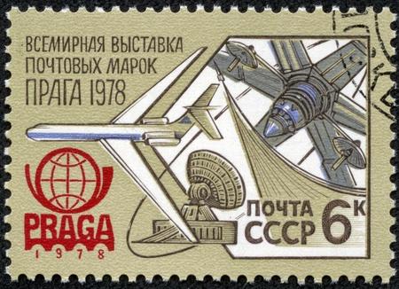 philatelic: USSR - CIRCA 1978  a stamp printed by USSR shows Exhibition emblem, plane, radar, spaceship, Philatelic Exhibition PRAGA 78, Prague , circa 1978