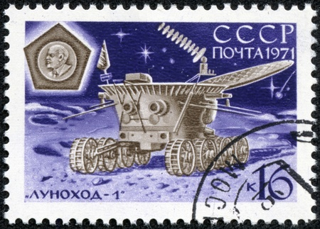 USSR - CIRCA 1971  A stamp printed in Russia, shows a moonwalker  Lunokhod-1 qu ot;; on the surface of the moon, series, circa 1971