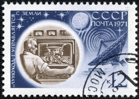 USSR - CIRCA 1971  A stamp printed in the USSR shows the ground control for Lunokhod 1 a Soviet probe which landed on the Moon November 17, 1970, circa 1971