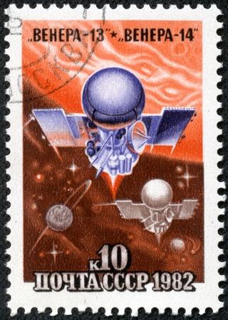 USSR - CIRCA 1982  A stamp printed in USSR, satellite space station spacecraft  Venus-13  ; ; ,  Venus-14  ; ; , circa 1982