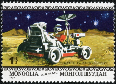 MONGOLIA - CIRCA 1979  A stamp printed in Mongolia shows spaceship Apollo-15  Rover , circa 1979 Series