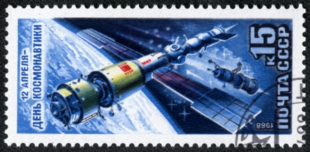 USSR - CIRCA 1988  A stamp printed in the USSR devoted International Day dedicated to space, circa 1988  Large space series