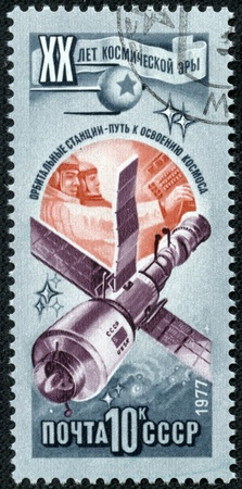 space age: RUSSIA - CIRCA 1977  Stamp printed in USSR  Russia , shows Orbital station in open space, with inscription and name of series  20 years of a space age , circa 1977 Editorial