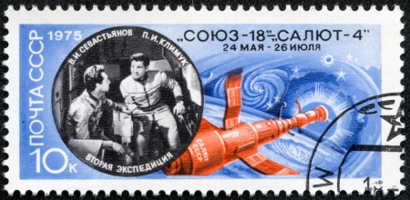 vitaly: USSR - CIRCA 1975  A stamp printed in USSR shows image of the Salyut 4 space station and Soviet cosmonauts Pyotr Ilyich Klimuk  1942  and Vitaly Ivanovich Sevastyanov  1935-2010 , circa 1975