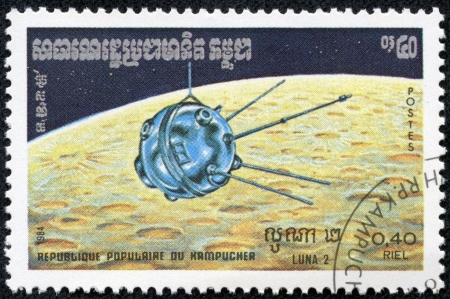 KAMPUCHEA - CIRCA 1984  a stamp from Kampuchea shows image of Soviet space probe Luna 2, circa 1984