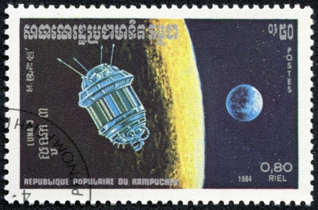 KAMPUCHEA - CIRCA 1984  a stamp from Kampuchea shows image of Soviet space probe Luna 3, circa 1984