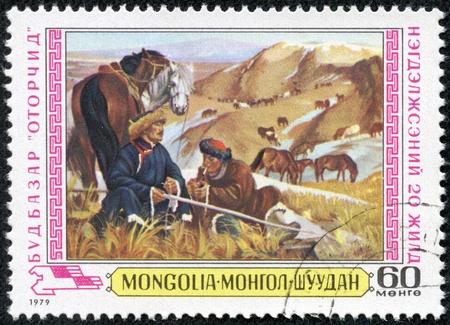 MONGOLIA - CIRCA 1979  stamp printed by Mongolia, shows Herdsmen and horses, circa 1980