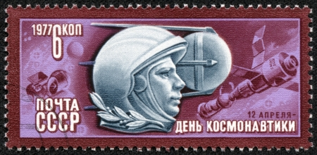 USSR - CIRCA 1977  Post stamp printed in USSR shows Yuri A  Gagarin , devoted Cosmonauts Day, circa 1977 Редакционное