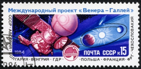 USSR - CIRCA 1984  A stamp printed in USSR, shows Venus Halley s Comet Project, circa 1984