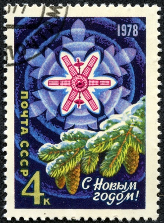 USSR -CIRCA 1978  A post stamp printed in USSR show fir-tree branch in snow, devoted New Year, circa 1978