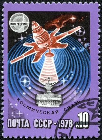USSR - CIRCA 1978  A stamp printed in USSR, Intercosmos, space communications, Intercosmos, space communications satellite dish ,circa 1978