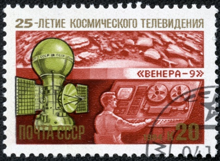 USSR - CIRCA 1984  a stamp printed by USSR shows Automatic station Venus 9, Television of Space, 25th anniversary, circa 1984