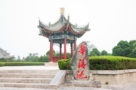 Huaqing Hot Spring 华清池 ,Xi an,Shaanxi province Stock Photo